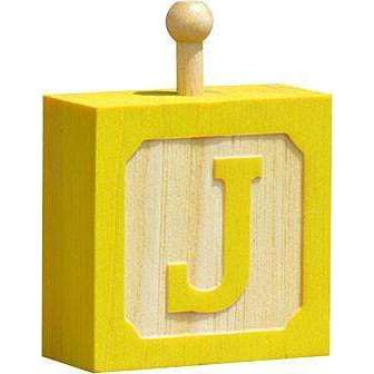 Hang-A-Name Letter Block J