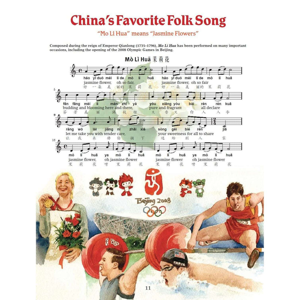 All About China: Stories, Songs, Crafts and More for Kids Hardcover