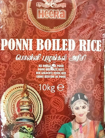 Heera Pooni Boiled Rice 10kg - SabAdda - Asian Grocery Store