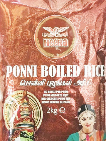 Heera Pooni Boiled Rice 2kg - SabAdda - Asian Grocery Store