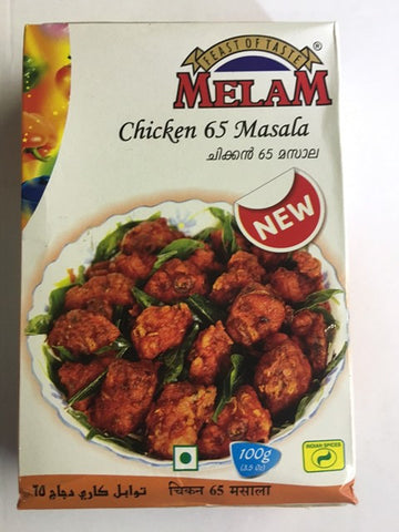 Melam Chicken 65 Masala 100 gm Default Title - Sabadda - Indian Online Grocery Store in UK