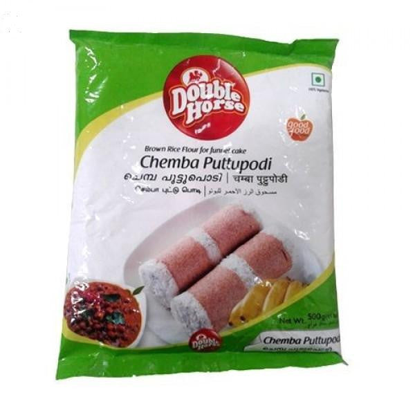 Double Horse Chemba Puttu Podi 1KG - Sabadda - Indian Online Grocery Store in UK