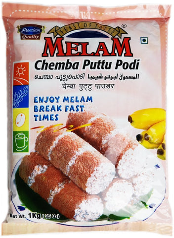 Melam Chemba Puttu Podi 1 kg - Sabadda - Indian Online Grocery Store in UK