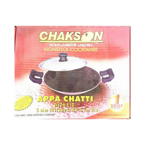 Chakson Appa Chatti With Lid Default Title - Sabadda - Indian Online Grocery Store in UK