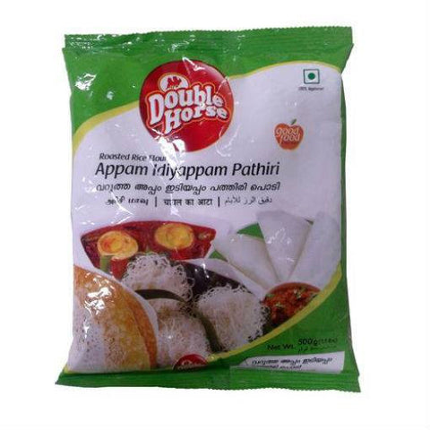 Double Horse Roasted Rice Flour Appam Idiyappam Pathiri 1 KG - Sabadda - Indian Online Grocery Store in UK