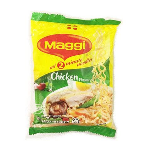 Maggi 2 Minute Noodles Chicken Flavour 80 gm - Sabadda - Indian Online Grocery Store in UK