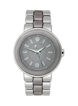 Movado Cerena Silver-Tone Dial Womens Watch #0606553
