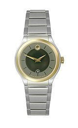 Movado Quadro Bracelet Womens watch #0606494