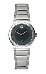 Movado Quadro Two-Hand Stainless Steel Womens watch #606493