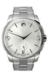 Movado LX Stainless Steel Mens watch #606627