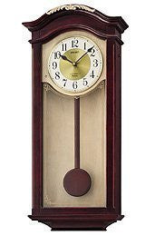 Seiko Clocks Delphus Musical Wall clock #QXM492BLH