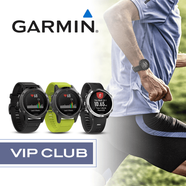 HeartRateMonitorsUSA.com Garmin VIP Program