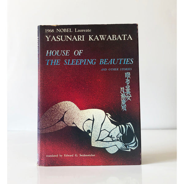House of the Sleeping Beauties and other stories by Yasunari Kawabata ; translated by Edward G. Seidensticker ; with an introduction by Yukio Mishima