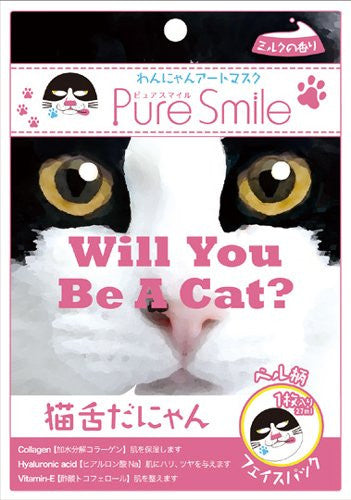 You Will be a Cat Beauty Mask - Bell - meow meow  - 1