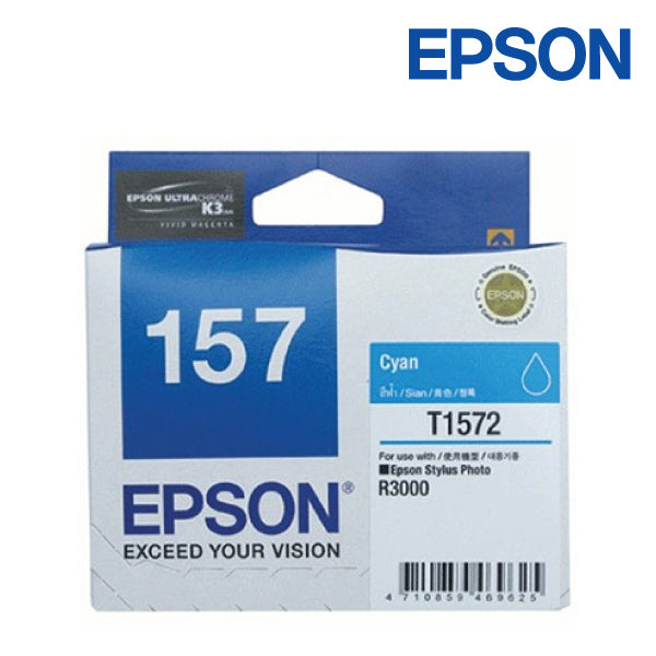 Epson T1572 Cyan Ink Cartridge - Out Of Ink