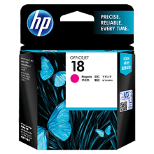 HP No.18 Black Ink Cartridge - 850 pages - Out Of Ink