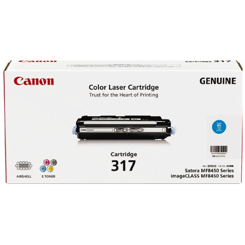 Canon LBP 8450 Cyan Toner Cartridge - 4,000 pages - Out Of Ink
