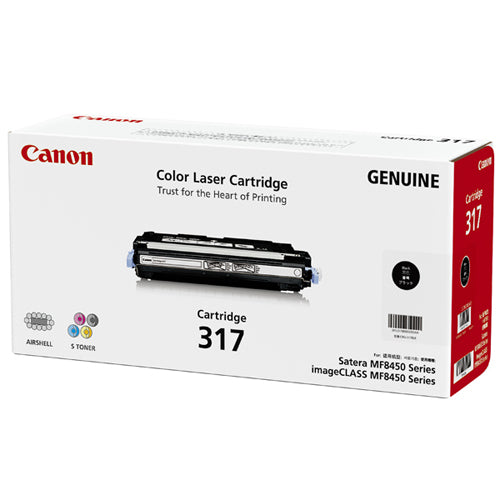 Canon LBP 8450 Black Toner Cartridge - 6,000 pages - Out Of Ink