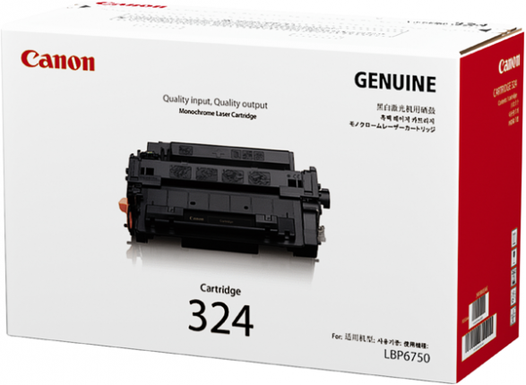 Canon CART324 Black Toner - Out Of Ink