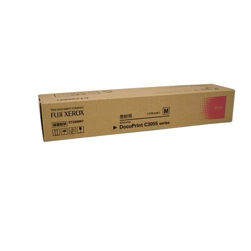 Xerox DocuPrint C3055DX Magenta Toner Cartridge - 6,500 pages - Out Of Ink