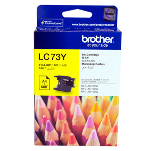 Brother LC-73 Yellow Ink Cartridge - 600 pages - Out Of Ink