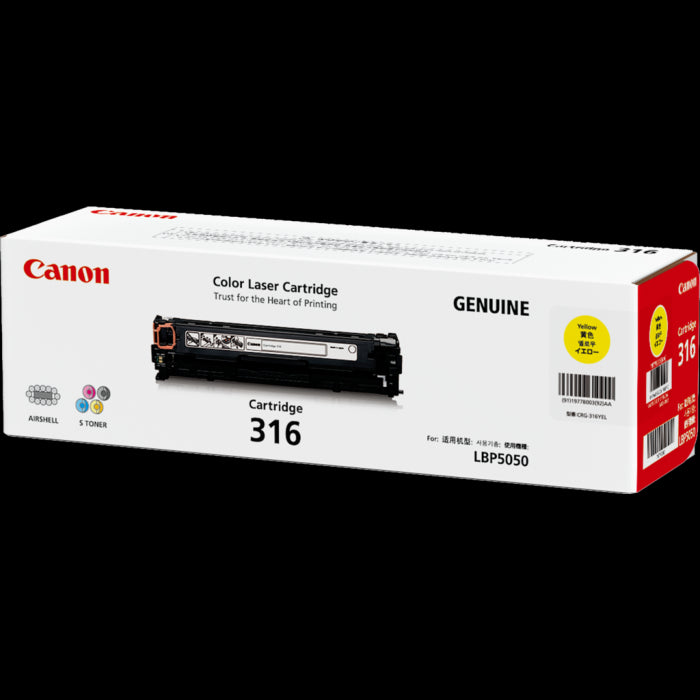 Canon LBP 5050N Yellow Toner Cartridge - 1,500 Pages - Out Of Ink