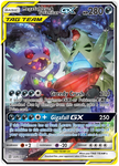 Unified Minds Mega Sableye & Tyranitar