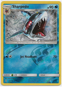 SHARPEDO GUARDIANS RISING