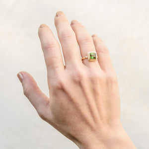 Square Green Tourmaline Ring, 9kt Yellow Gold