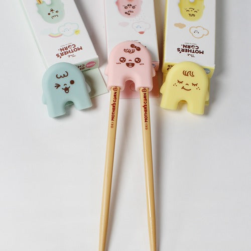 Rice 2 See U Chopsticks Training Set - Yellow <br> 學習筷子連輔助器 - 粉黃色