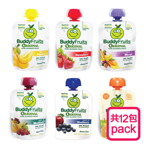 Buddy Fruits - Pure Blended Fruit - Special 12 packs / 純水果蓉飲品 - Special 12包裝