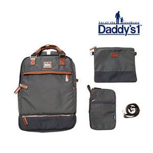 Daddy's 1  Diaper bag - Grey <br> Daddy's 1 多功能育嬰袋(碳灰色)