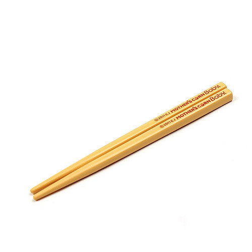 Baby Chopsticks (S) <br> 學習筷子 (S 碼)