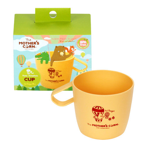 Enjoy Airballoon Cup <br> 我愛熱氣球杯