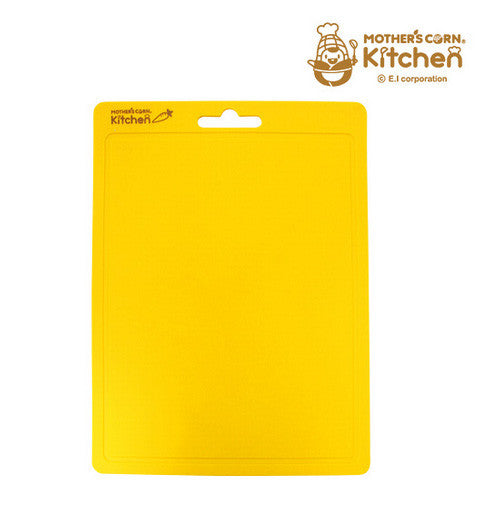 Silicone Cutting Board (Color: Yellow) <br> 可捲式砧板 (黃色)