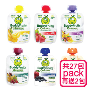 Pure Blended Fruit - Special 27 packs (Extra 2 packs) <br> 純水果蓉飲品 - Special 27包裝 (再送2包)