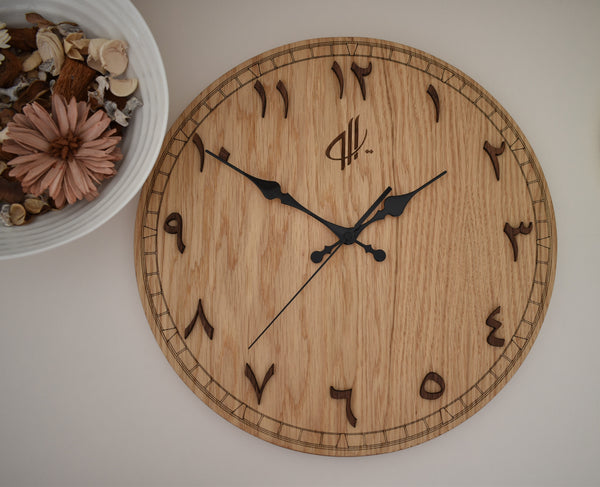 Arabic Numeral Wooden  Wall Clock