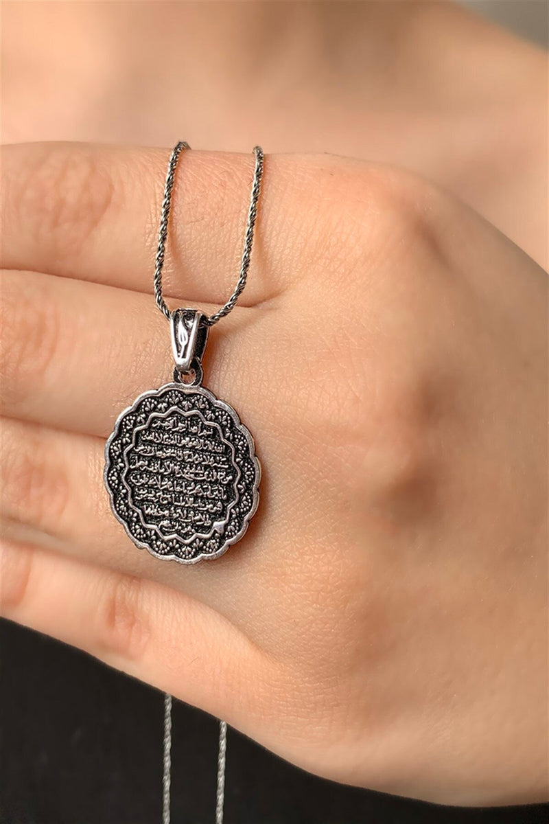 Ayatul Kursi Necklace | Black