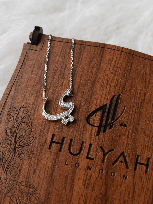 Arabic Letter Personalized Necklace