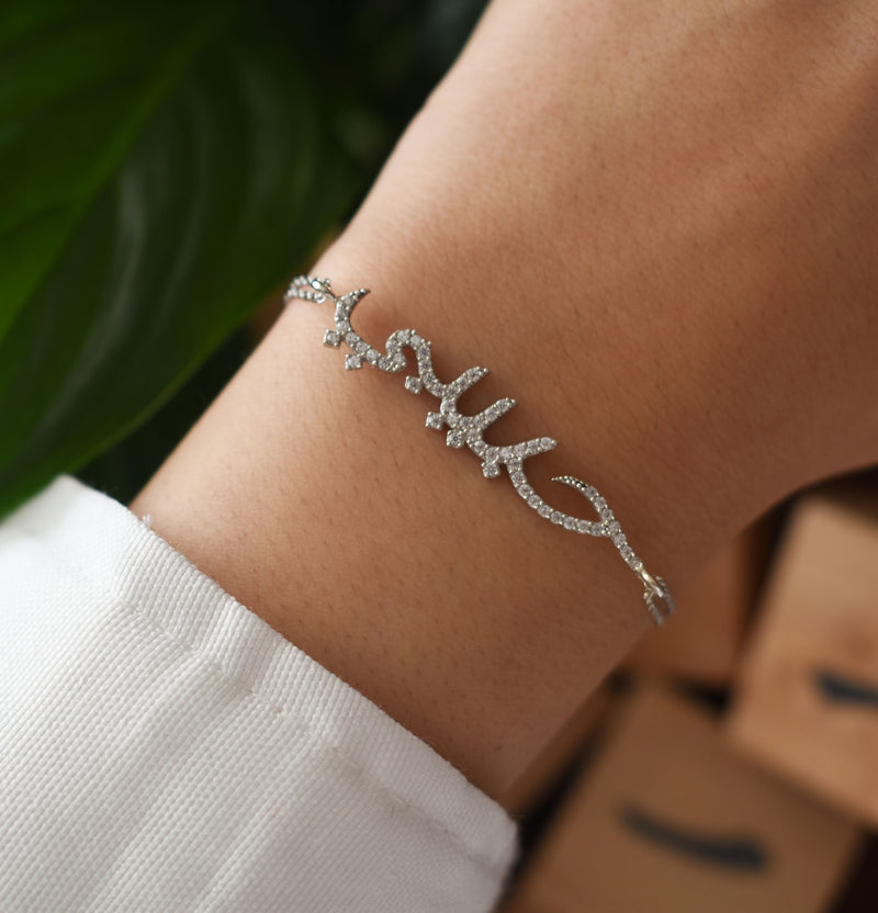 Habibi(ASK) in Arabic with Stone 925 Original Sterling Silver