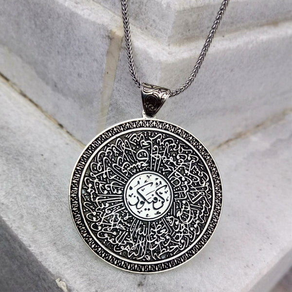 Ayatul Kursi and Kun Faya Kun (Be, and it is)  Necklace for Men & Women - Exclusive