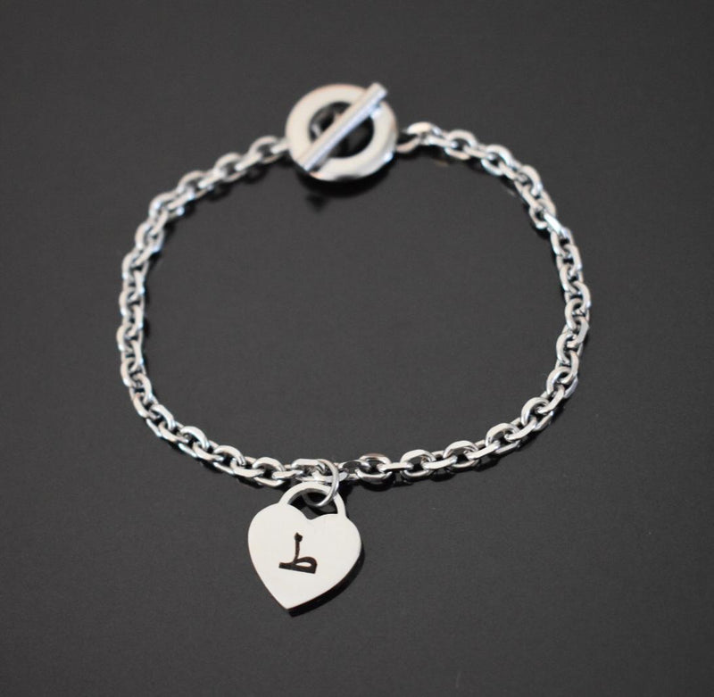 Almeria Engravable Personalised Arabic Bracelet Jewellery