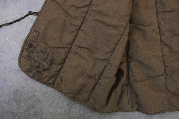 Vintage 1976 Czech Military Insulated Liner - La Lovely Vintage
