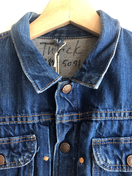 Vintage 1960's Selvedge Denim Pleated Jacket