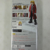 Fullmetal Alchemist EDWARD ELRIC Voice I-doll FIGURINE  JAPAN IMPORT MIB SEALED
