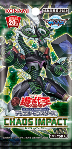Yu-Gi-Oh! Chaos Impact ~ Booster Pack