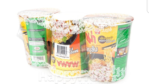 Cup Instant Noodles Mince Pork Flavour x3 in Food During Covid (2 per lot)