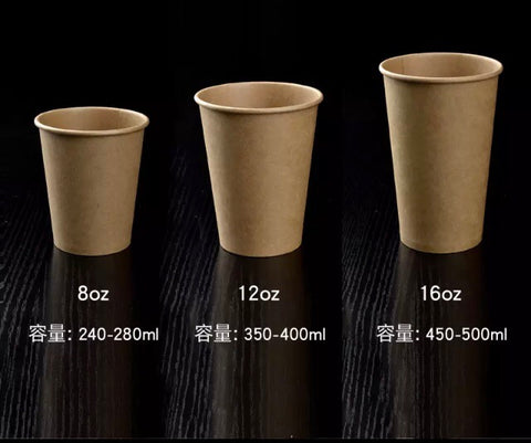 Coffee Cup in Brown Kraft Paper with Lid more Drink more 3 sizes (100 per lot)