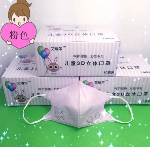 50 x PM2.5 Face Mask Children 2-10 years old
