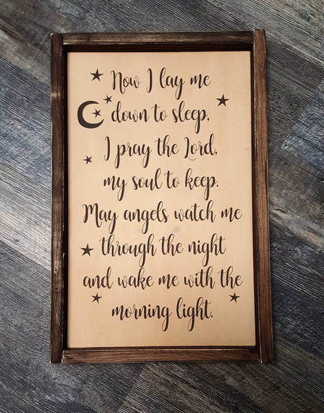 Now I Lay Me Down To Sleep framed wood sign